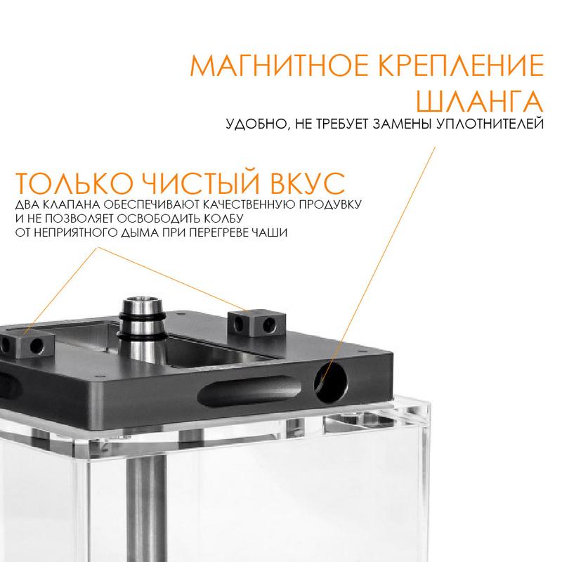 Кальян HOOB ATOM базовая комплектация
