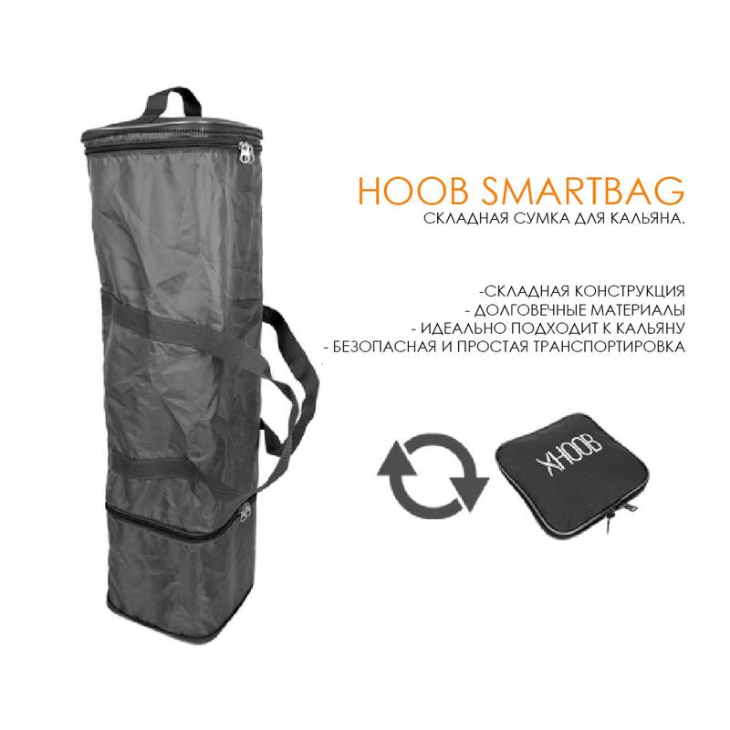 Hoob Smart Bag | Сумка