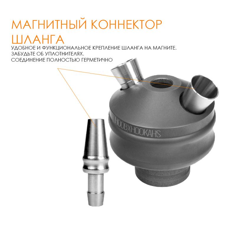 Кальян HOOB APEX базовая комплектация