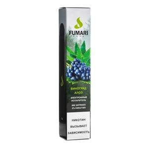 Одноразовая электронная сигарета Fumari Виноград Алоэ 800 затяжек