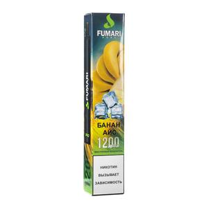 Одноразовая электронная сигарета Fumari Банан Айс 1200 затяжек