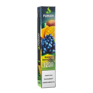 Одноразовая электронная сигарета Fumari Манго Виноград 1200 затяжек