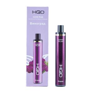Одноразовая электронная сигарета HQD Cuvie Plus Grapey (Виноград) 1200 затяжек