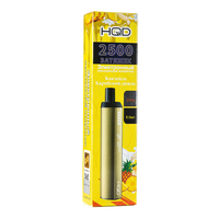 Одноразовая электронная сигарета HQD MAXX Коктейль Карибский дождь 2500 затяжек