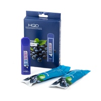 Одноразовая электронная сигарета HQD Cuvie Blue Berry (Черника) 1 шт