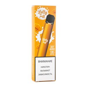 Одноразовая электронная сигарета Lolly Puff Juicy Mango  (Манго) 1500 затяжек