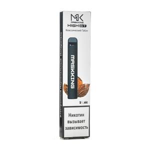 Одноразовая электронная сигарета MASKKING High GT Pure Tobacco (Классический Табак)