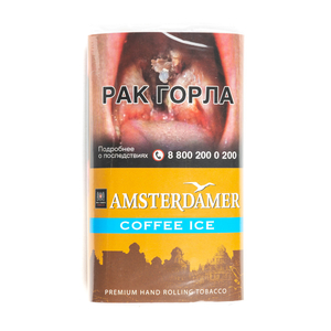 Табак сигаретный Mac Baren Amsterdamer Coffe Ice 40 г