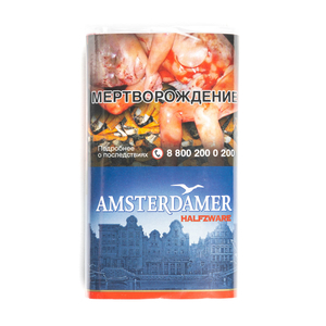 Табак сигаретный Mac Baren Amsterdamer Halfzware 40 г