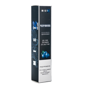 Одноразовая электронная сигарета Mist Blueberry 2% (Черника) 1500 затяжек