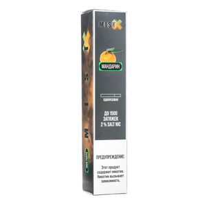 Одноразовая Электронная сигарета Mist Mandarin 2% (Мандарин) 1500 затяжек