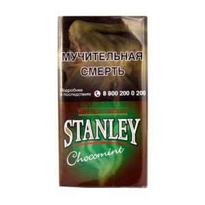 Табак сигаретный Stanley Choco Mint 30 г
