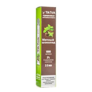 Одноразовая электронная сигарета Tik Tok Rosy Мятный шоколад 1000 затяжек