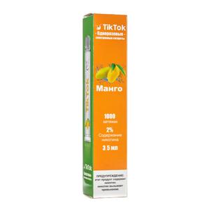 Одноразовая электронная сигарета Tik Tok Rosy Манго 1000 затяжек