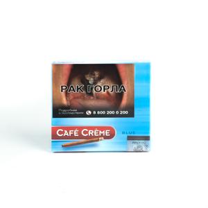 Сигариллы Cafe Creme Blue 10 шт