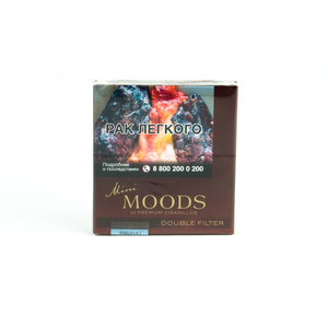 Сигариллы Mini Moods Double Filter 10 шт