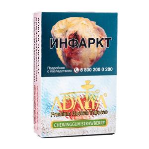 Табак Adalya Chewinggum Strawberry (Жвачка клубника) 50 г
