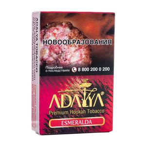 Табак Adalya Esmeralda (Киви питахайя черника) 50 г
