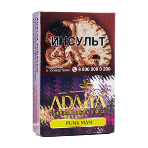 Табак Adalya Punk Man (Грейпфрут малина) 50 г