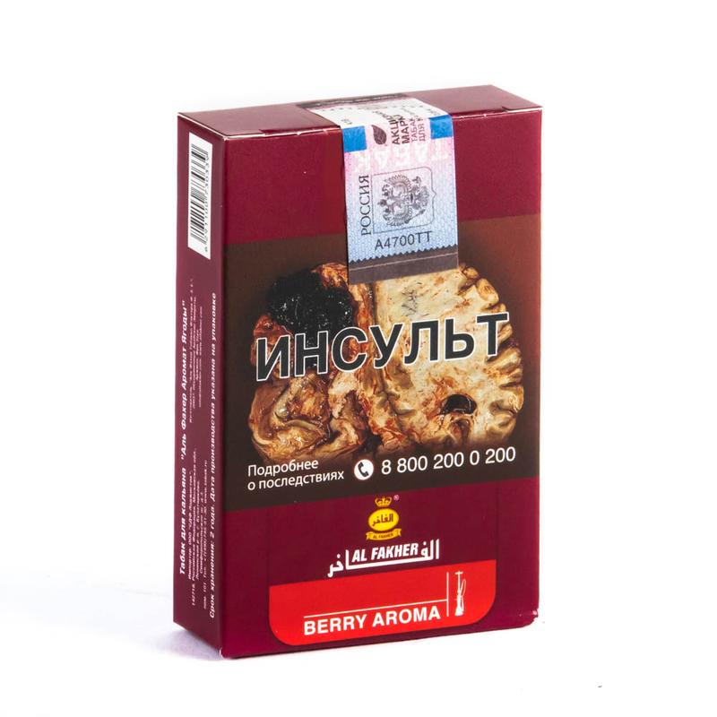 Табак Al Fakher Berry (Аль Факер Лесные ягоды) 50 г