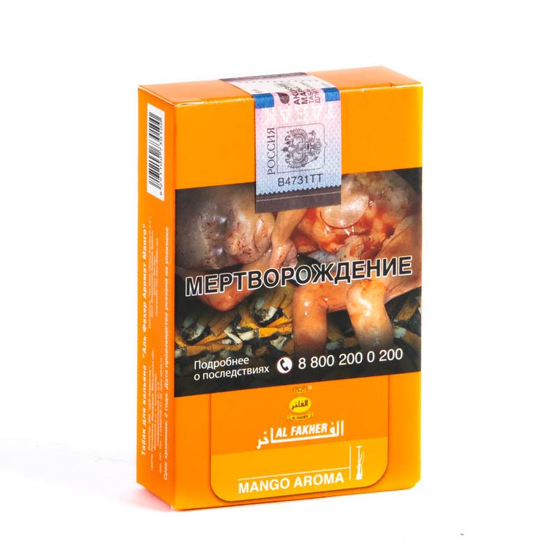 Табак Al Fakher Mango (Аль Факер Манго) 50 г