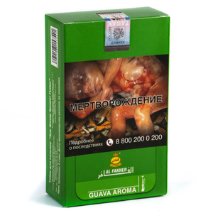 Табак Al Fakher Guava (Гуава) 250 г