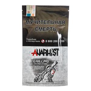 Табак Anarhist Chilling (Красный апельсин Чай Личи Виноград Клубника) 100 г