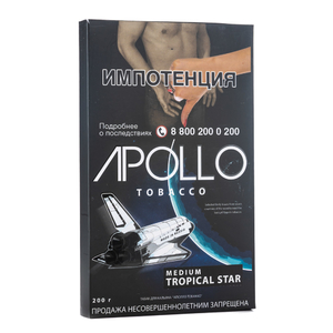 Табак Apollo Tropical Star (манго и маракуйя) 200 г
