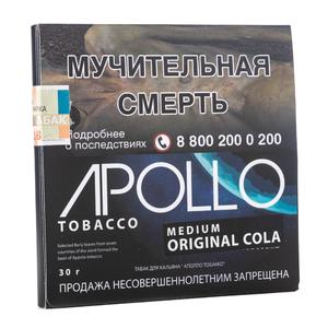 Табак Apollo Original Cola (кока-кола) 30 г
