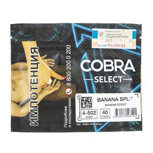 Табак Cobra SELECT Банана Сплит (Banana Split) 40 г