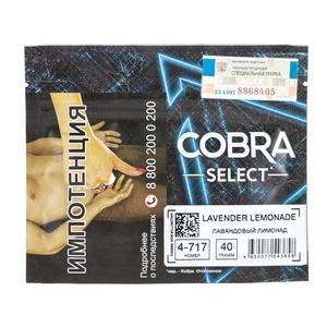 Табак Cobra SELECT Лавандовый Лимонад (Lavander Lemonade) 40 г