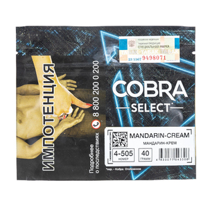 Табак Cobra SELECT Мандарин Крем (Mandarin Cream) 40 г