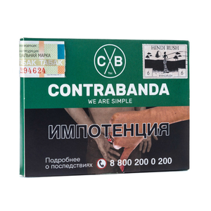 Табак CONTRABANDA Hindi Rush (Улун со Специями) 40 г