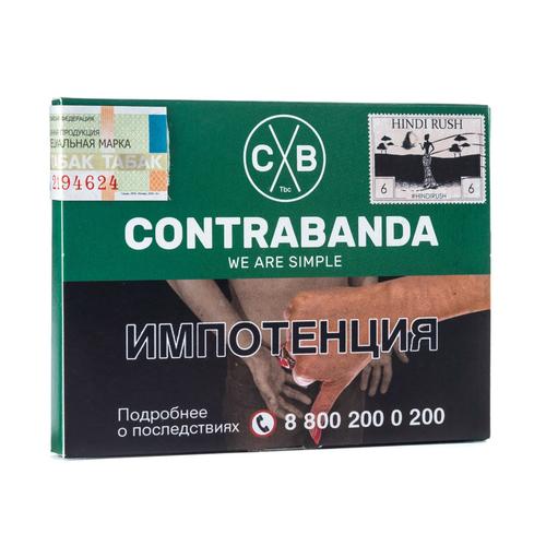 Табак Contrabanda