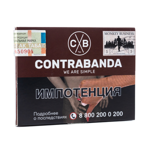 Табак CONTRABANDA Monkey Business (Карамельный Попкорн) 40 г