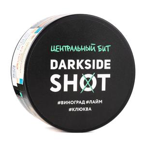 Табак DarkSide SHOT Центральный бит (Виноград Лайм Клюква) 120 г