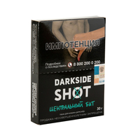 Табак DarkSide SHOT Центральный бит (Виноград Лайм Клюква) 30 г