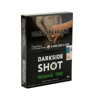 Табак DarkSide SHOT Таежный трип (Лемонграсс Фейхоа Эвкалипт) 30 г
