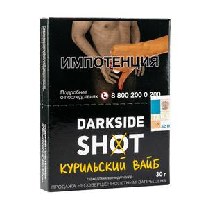 Табак DarkSide SHOT Курильский Вайб (Яблоко, Маракуйя, Манго) 30 г