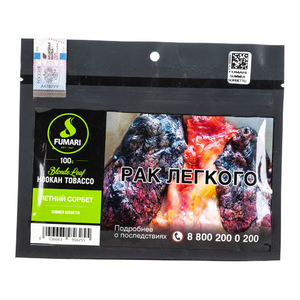 Табак Fumari Summer Sorbetto (Летний сорбет) 100 г