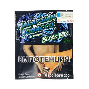 Табак Malaysian Tobacco Black Mix (Черника) 50 г