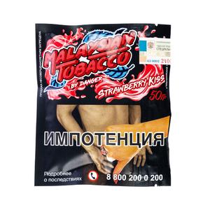 Табак Malaysian Tobacco Strawberry Kiss (Клубничный Поцелуй) 50 г