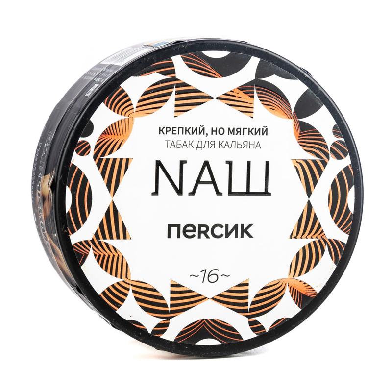 Табак НАШ (NAШ) Персик 100 г