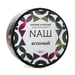 Табак NAШ (НАШ) Ягодный (Виноград Ежевика) 100 г