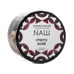 Табак NAШ (НАШ) Cherry Soda (Черри Сода)  40 г