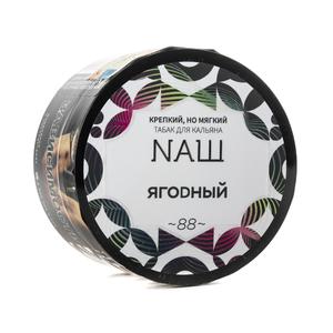 Табак NAШ (НАШ) Ягодный (Виноград Ежевика) 40 г