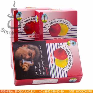 Табак El Nakhla Classic Two Apples(Двойное Яблоко) 50 г