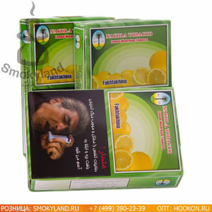 Табак El Nakhla Classic Lemon (Лимон) 50 г