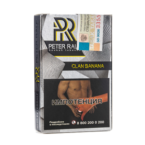 Табак Peter RALF Clan Banana (Банановая Жвачка) 50 г