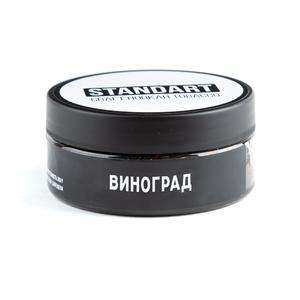 Табак СТАНДАРТ Виноград 100 г